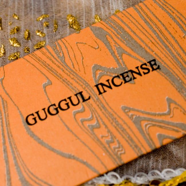 グッグル(GUGGUL)の香り - オウロシカ香の写真2 -