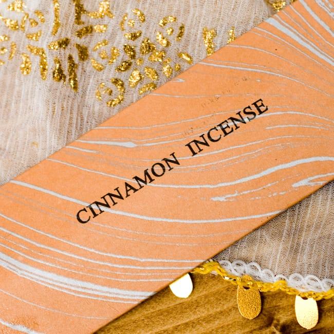 シナモン(CINNAMON)の香り - オウロシカ香の写真2 -