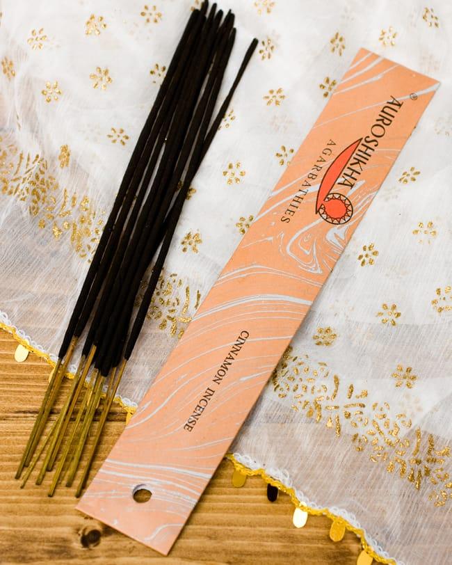 シナモン(CINNAMON)の香り - オウロシカ香の写真