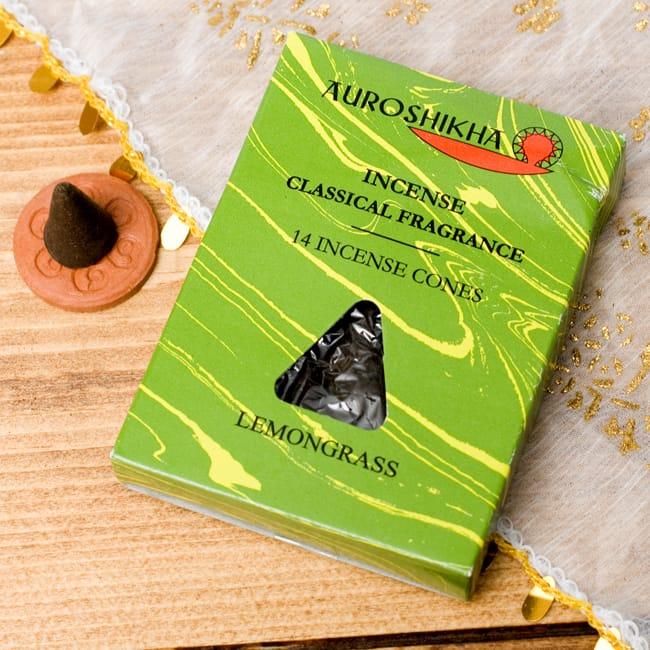 レモングラス(LEMONGLASS)の香り - オウロシカコーン香の写真