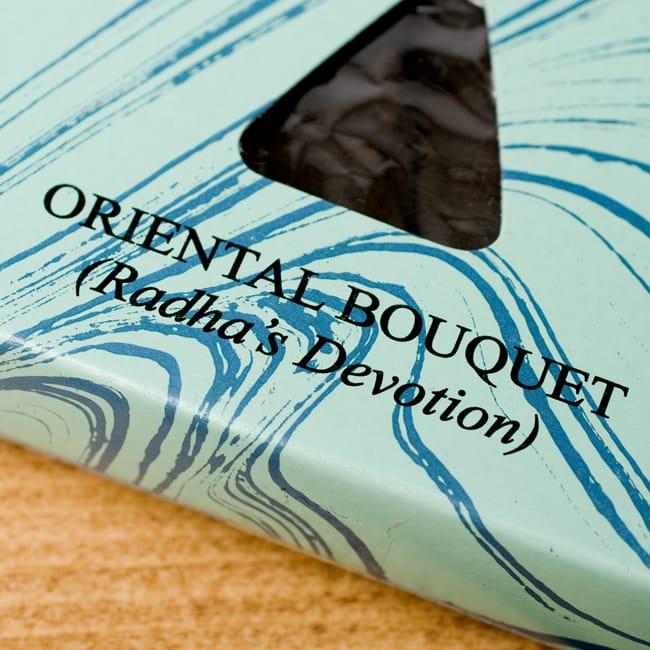 オリエンタルな花[ORIENTAL BOUQUET]の香り-オウロシカコーン香 2 - オウロシカオリジナルの模様箱です。