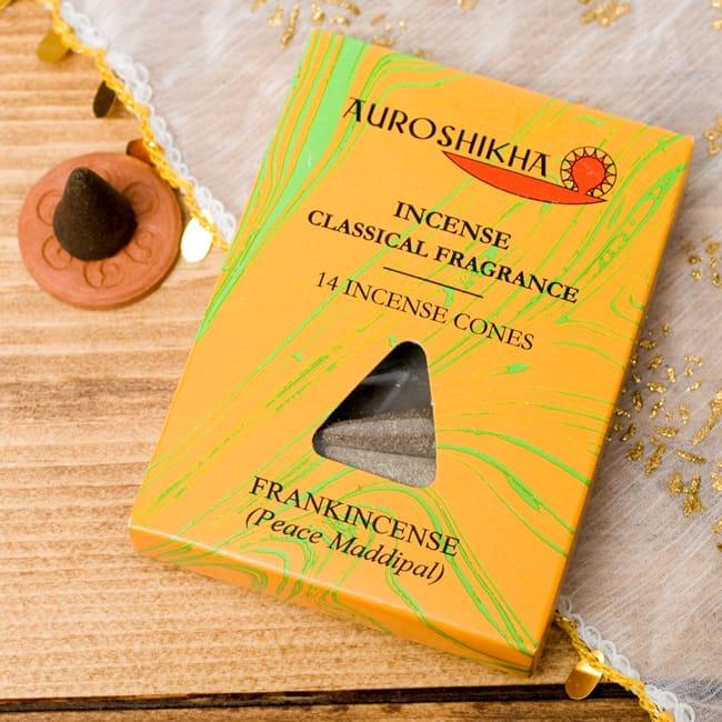 乳香[FRANK INCENSE]の香り- オウロシカコーン香の写真