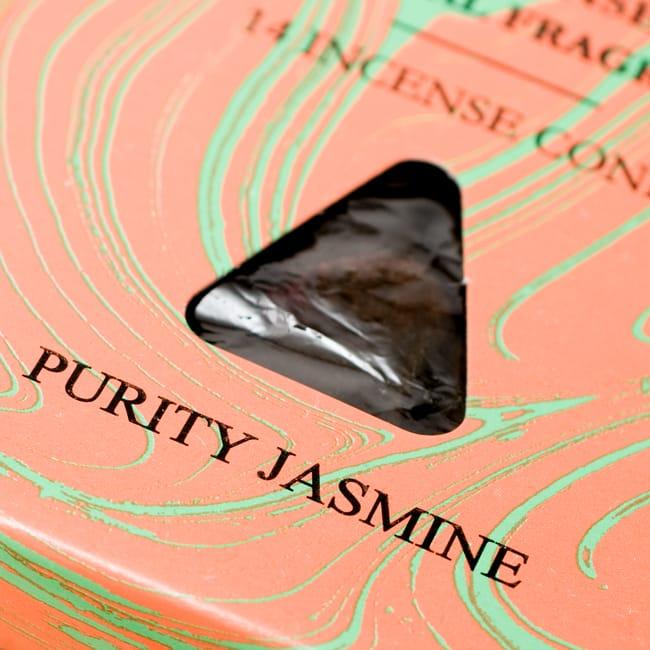 ジャスミン[PURITY JASMINE]の香り-オウロシカコーン香 2 - オウロシカオリジナルの模様箱です。
