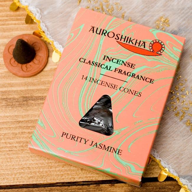ジャスミン[PURITY JASMINE]の香り-オウロシカコーン香の写真