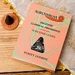 ジャスミン(PURITY JASMINE)の香り - オウロシカコーン香