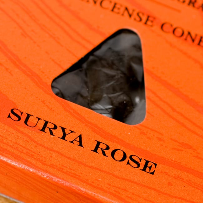 スーリャローズ(Surya Rose)の香り -オウロシカコーン香の写真2 - オウロシカオリジナルの模様箱です。