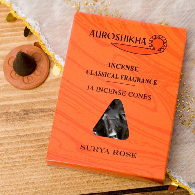 スーリャローズ(Surya Rose)の香り -オウロシカコーン香の写真