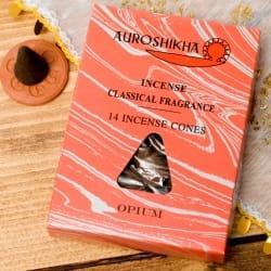 阿片(OPIUM)の香り - オウロシカコーン香(IND-INS-308)