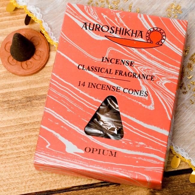 阿片(OPIUM)の香り - オウロシカコーン香の写真
