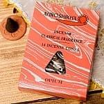 阿片(OPIUM)の香り - オウロシカ