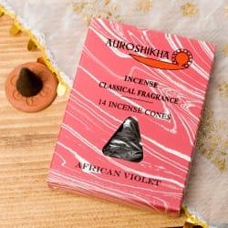 セントポーリア(AFRICAN VIOLET)の香り - オウロシカコーン香(IND-INS-309)