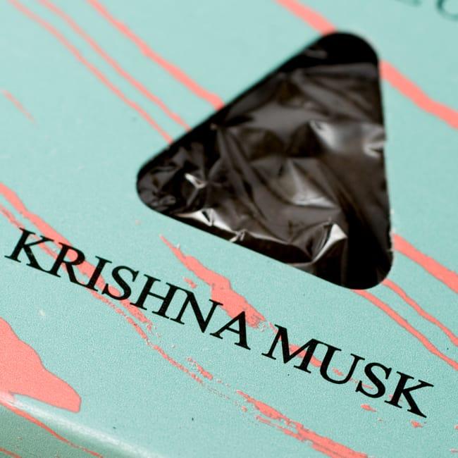ムスク[KRISHNA MUSK]の香り-オウロシカコーン香 2 - オウロシカオリジナルの模様箱です。こちらに香名が記載されています。
