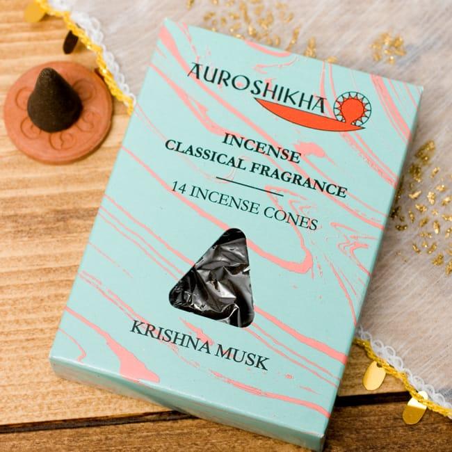ムスク[KRISHNA MUSK]の香り-オウロシカコーン香の写真