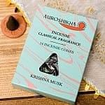 ムスク(KRISHNA MUSK)の香り - オウロシカコーン香