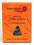 オレンジの花[ORANGE BLOSSUM]の香り-オウロシカコーン香