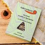 松[PINE]の香り-オウロシカコーン香