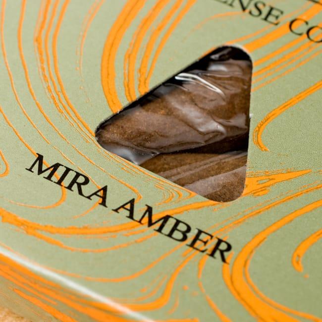 琥珀(MIRA AMBER)の香り - オウロシカコーン香の写真2 - オウロシカオリジナルの模様箱です。こちらに香名が記載されています。