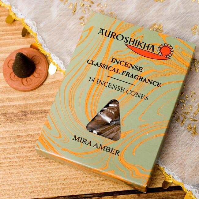 琥珀(MIRA AMBER)の香り - オウロシカコーン香の写真