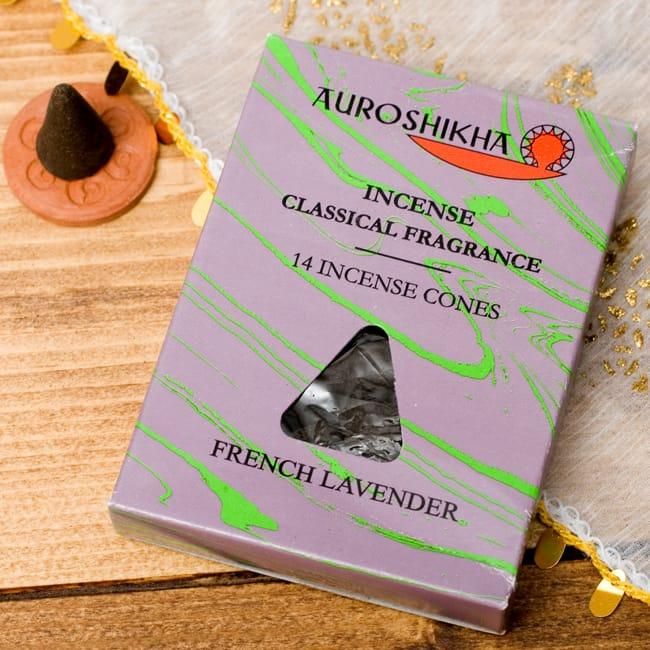 ラベンダー[FRENCH LAVENDER]の香り-オウロシカコーン香の写真