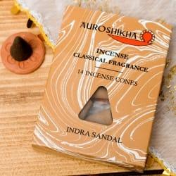 香木(INDRA SANDAL)の香り - オウロシカコーン香(IND-INS-316)