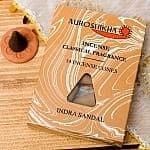 香木(INDRA SANDAL)の香り - オ