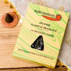 パチョリ(PATCHOULI)の香り - オウロシカコーン香(IND-INS-318)