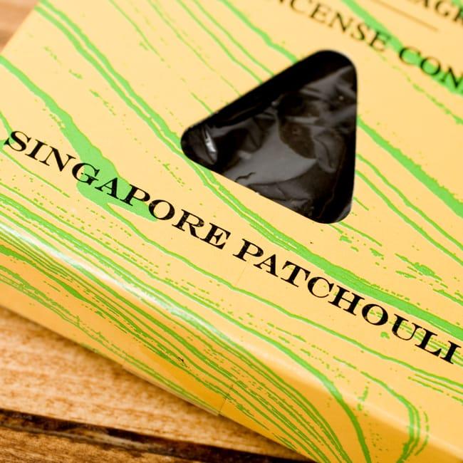 パチョリ(PATCHOULI)の香り - オウロシカコーン香の写真2 - オウロシカオリジナルの模様箱です。