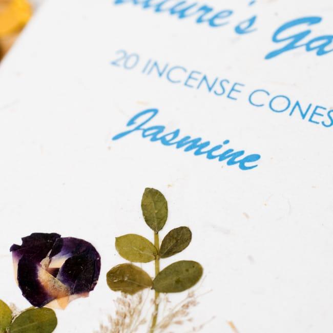 ジャスミン(JASMIN)の香り - オウロシカコーン香の写真2 - オウロシカオリジナルの模様箱です。こちらに香名が記載されています。