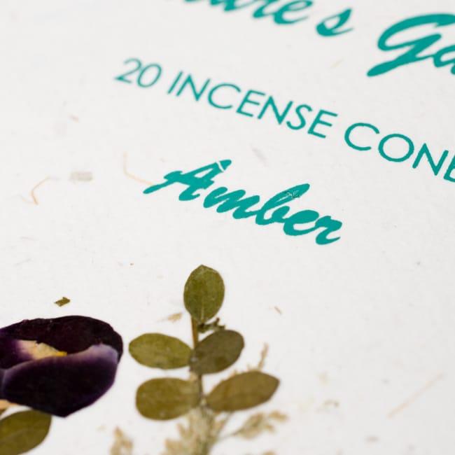 琥珀[AMBER]の香り-オウロシカコーン香 2 - 箱の表紙にある押し花は1つづつ違います。申し訳ありませんがアソートでお送りさせていただきます。