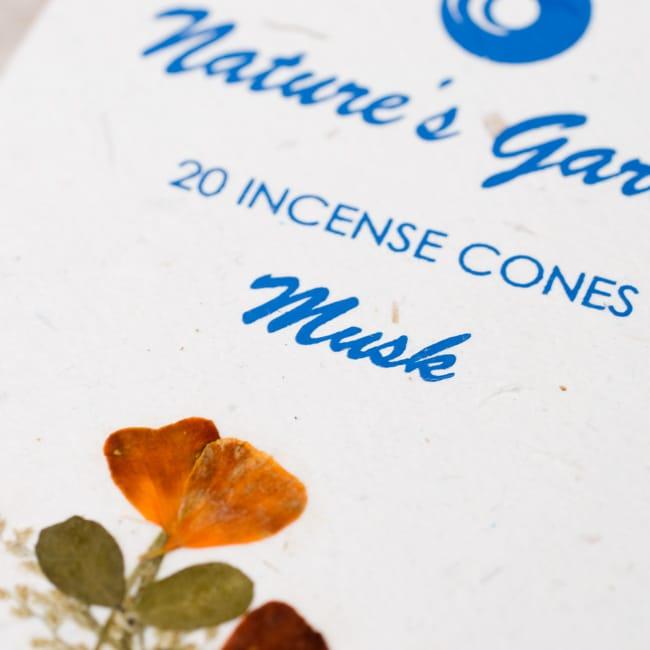 ムスク(MUSK)の香り - オウロシカコーン香の写真2 - 箱の表紙にある押し花は1つづつ違います。申し訳ありませんがアソートでお送りさせていただきます。