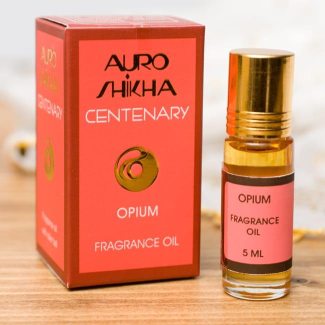 阿片(OPIUM)の香り - オウロシカアロマオイルの写真