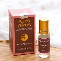 ムスク(MUSK BOUQUET)の香り - オウロシカアロマオイル(IND-INS-339)