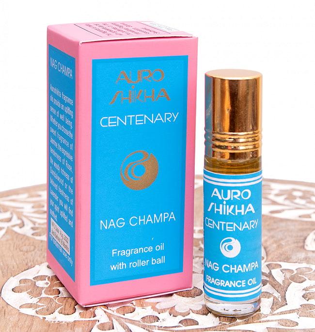 ナグチャンパ(NAG CHAMPA)の香り - オウロシカアロマオイルの写真