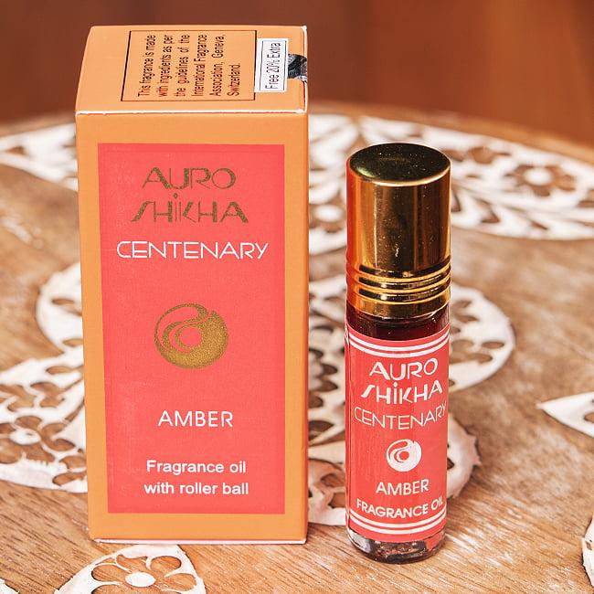 琥珀(AMBER)の香り - オウロシカアロマオイルの写真1