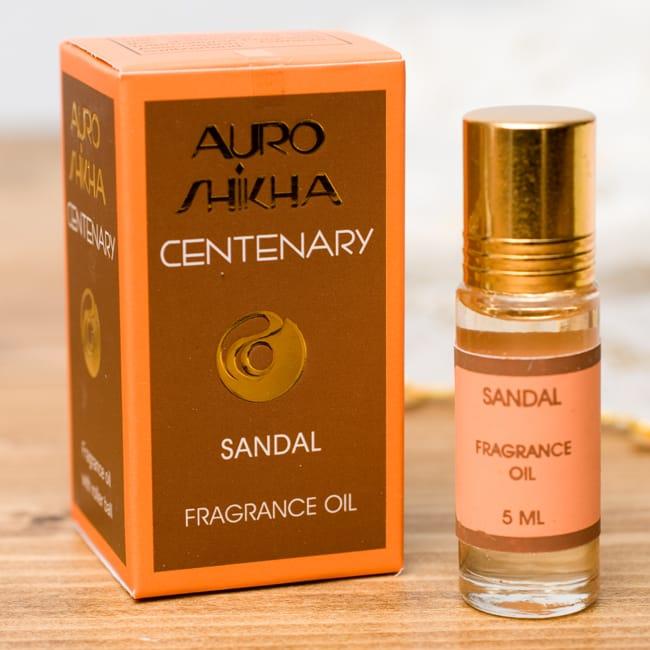 香木(SANDAL)の香り - オウロシカアロマオイルの写真