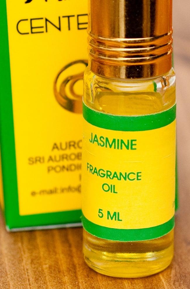 ジャスミン(JASMINE)の香り - オウロシカアロマオイル 2 - 拡大写真です