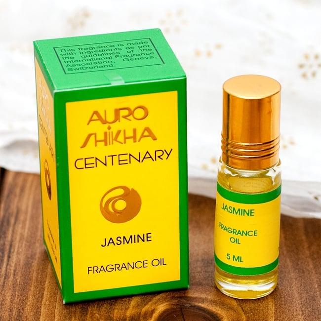 ジャスミン(JASMINE)の香り - オウロシカアロマオイルの写真