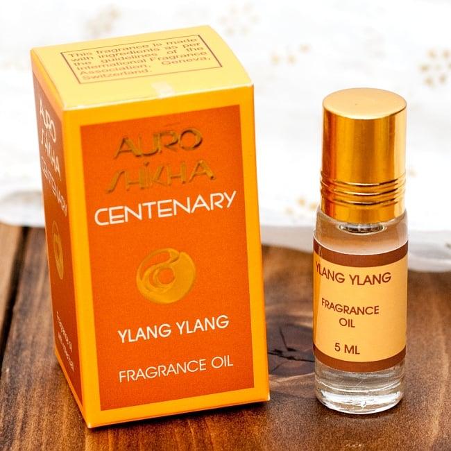 イランイラン(YLANG YLANG)の香り - オウロシカアロマオイルの写真