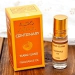 イランイラン(YLANG YLANG)の香