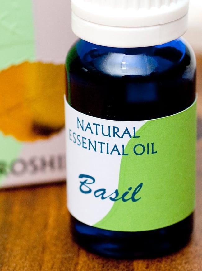 バジル(BASIL)の香り - オウロシカアロマオイルの写真2 - 拡大写真です