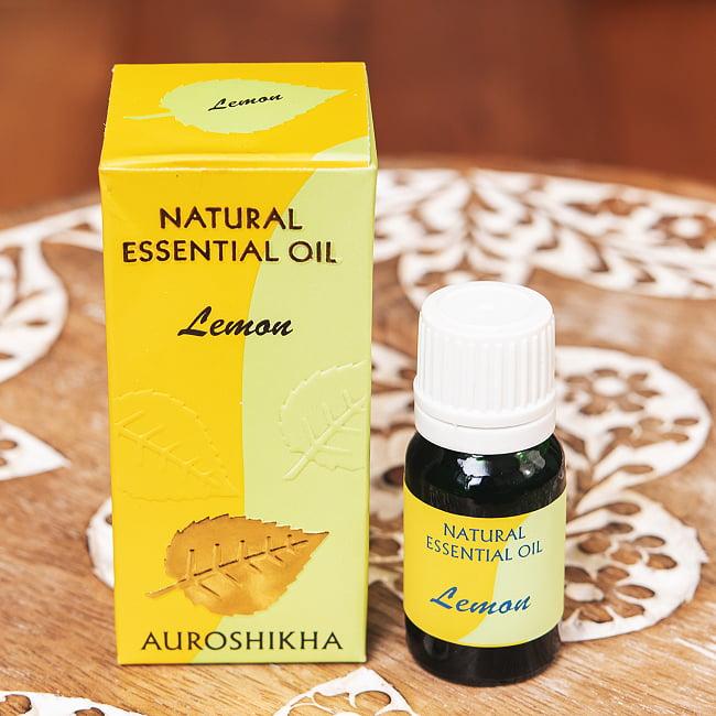 レモン(LEMON)の香り - オウロシカアロマオイルの写真1