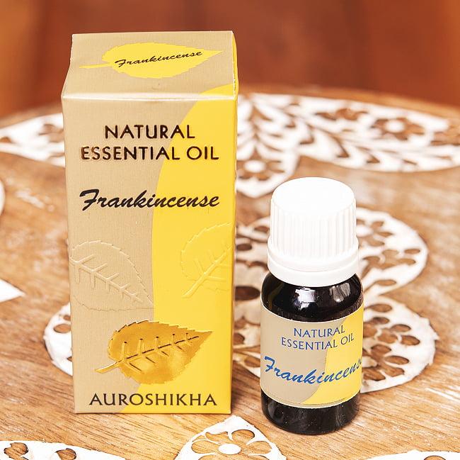 乳香(FRANKINCENSE)の香り - オウロシカアロマオイルの写真1