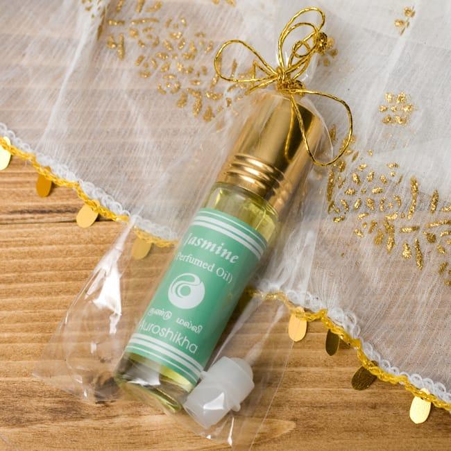 ジャスミン(JASMIN)の香り - オウロシカアロマオイル 2 - このような状態でお届けします。