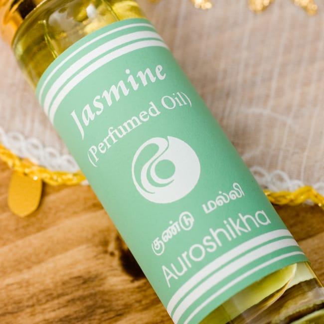 ジャスミン(JASMIN)の香り - オウロシカアロマオイル 3 - 香りの表記はこちらにあります。