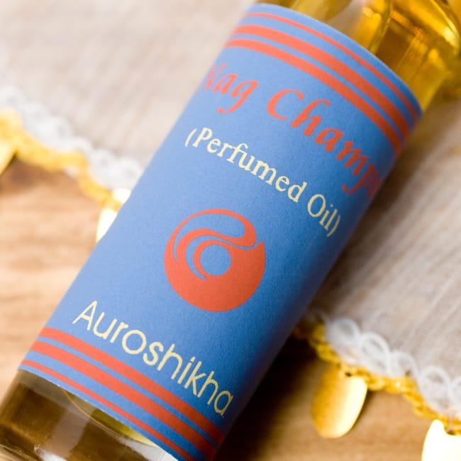 ナグチャンパ(NAG CHAMPA)の香り - オウロシカアロマオイルの写真3 - 香りの表記はこちらにあります。