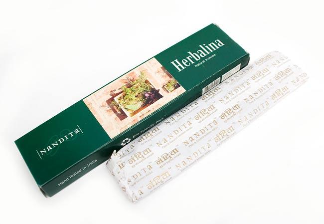 Nandita - Herbalina香【お買い得パック】の写真