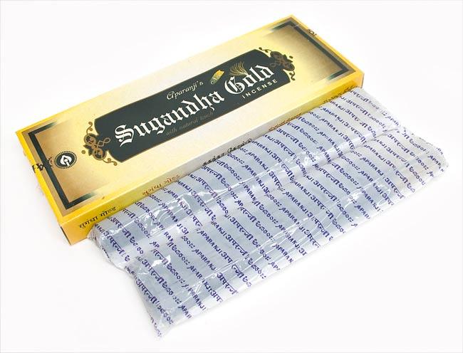 Sugandha Gold【100g入り・お買い得パック】の写真
