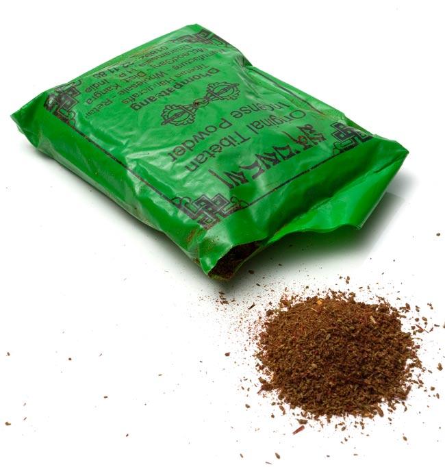 オリジナル・チベッタン・インセンス・パウダー[激レア品]の写真3 - 中のお香はこんな感じです。火をつけた炭の上にパラパラと撒いて使います