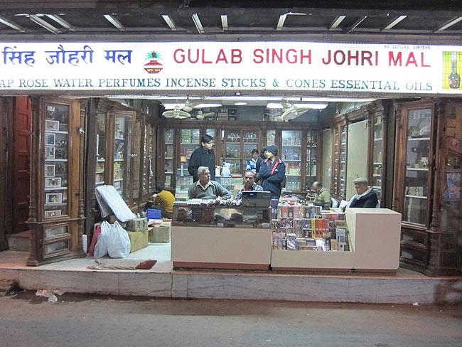 ナグチャンパ - Nag Champaの写真3 - インドのお香屋さんです。