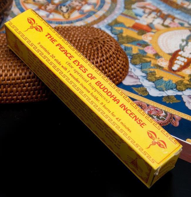 【お香立て付】THE PEACE EYES OF BUDDHA INCENSE - ブッダアイ香の写真